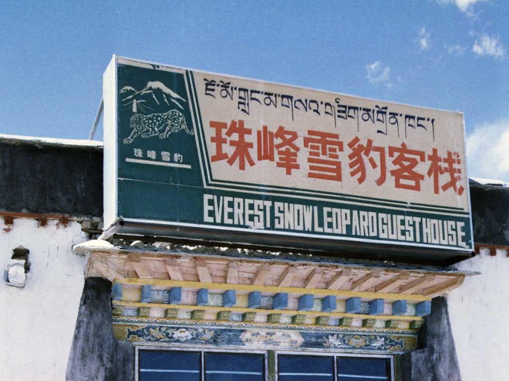 Everest SnowLeopard