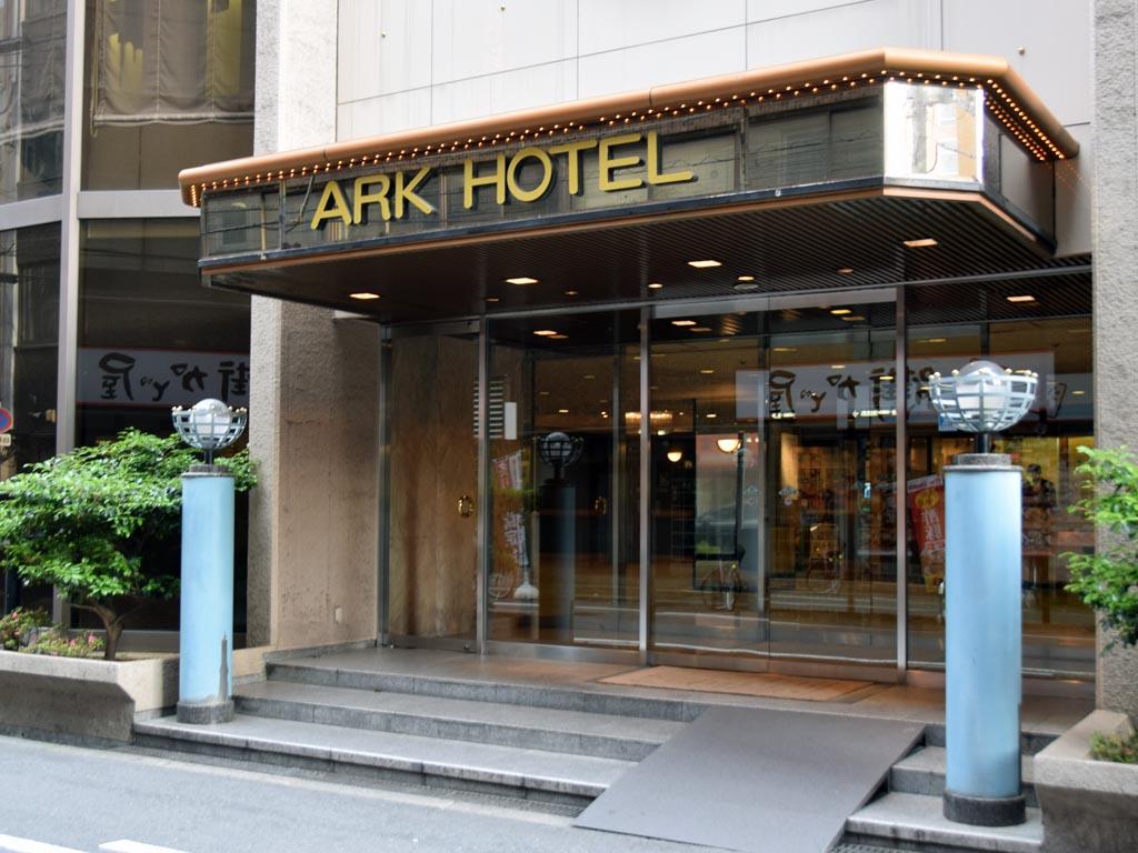 Ark Osaka