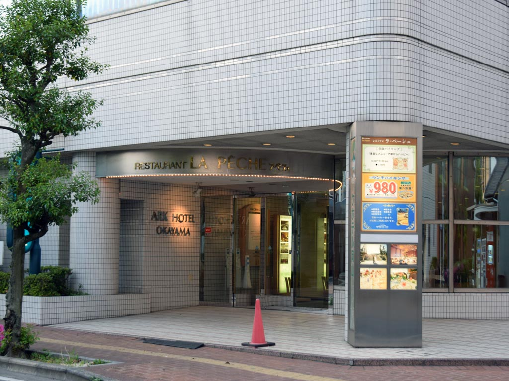 Ark Okayama
