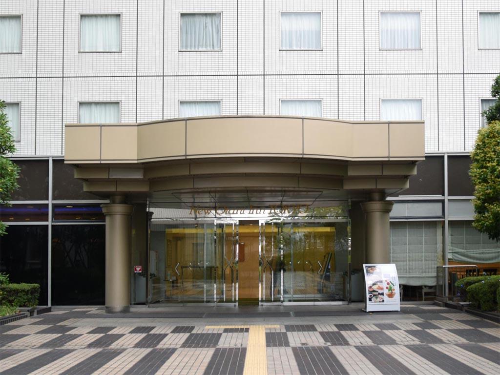 New Otani Inn