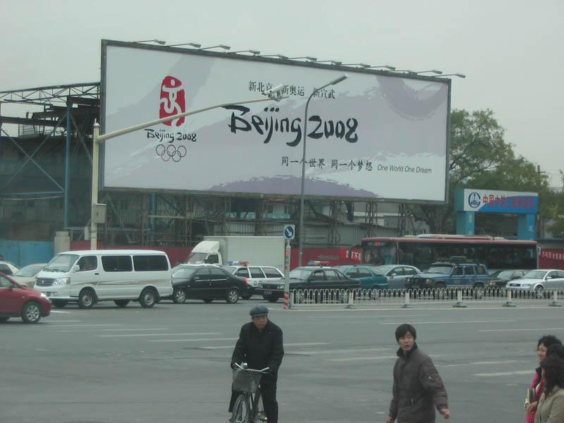 Beijing studiereis