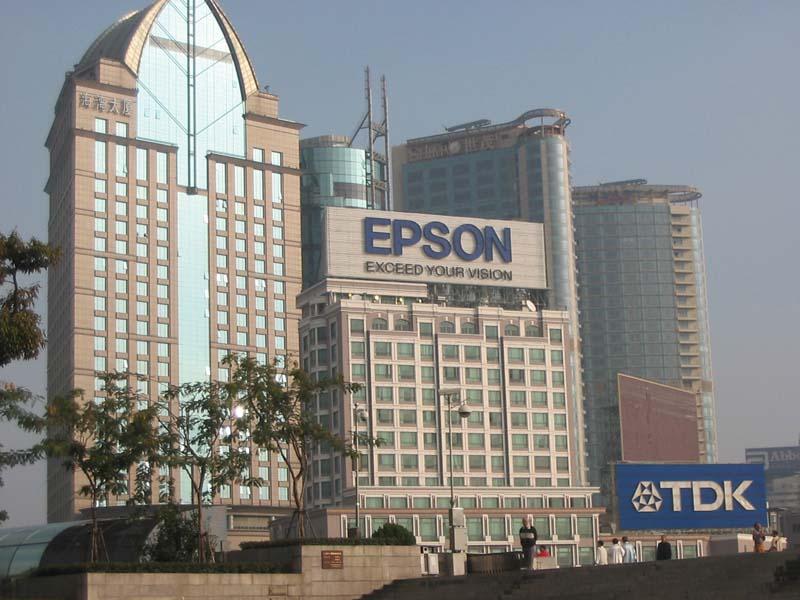 Shanghai studiereis